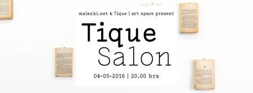 Tique Salon #4 – Publication Studio and Hou Chien Cheng