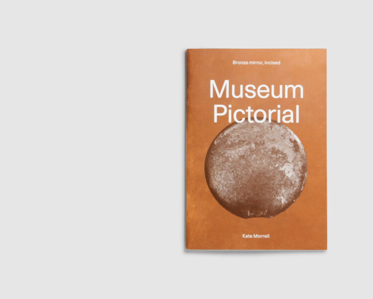 Museum Pictorial — Kate Morrell